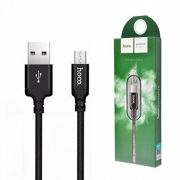 Зарядные устройства и адаптеры - Кабель USB - micro USB Hoco X14 2 метра, 0