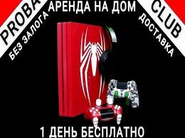 Игровые приставки - PS 4 PRO 4K + 150 топ Игр + PS+ online Аренда на…, 0