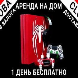 Игровые приставки - PS 4 PRO 4K + 150 топ Игр + PS+ online Аренда на Дом (1 День Бесплатно), 0
