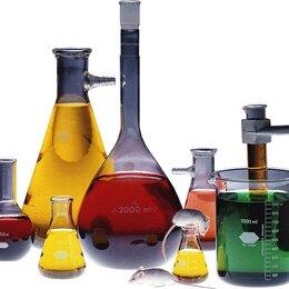 Лабораторное и испытательное оборудование - Лабораторная посуда и оборудование, 0