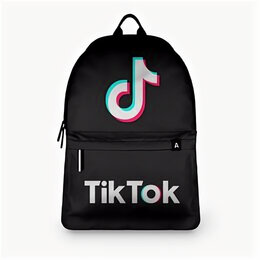 Рюкзаки - Рюкзак для школы Тик Ток, 0
