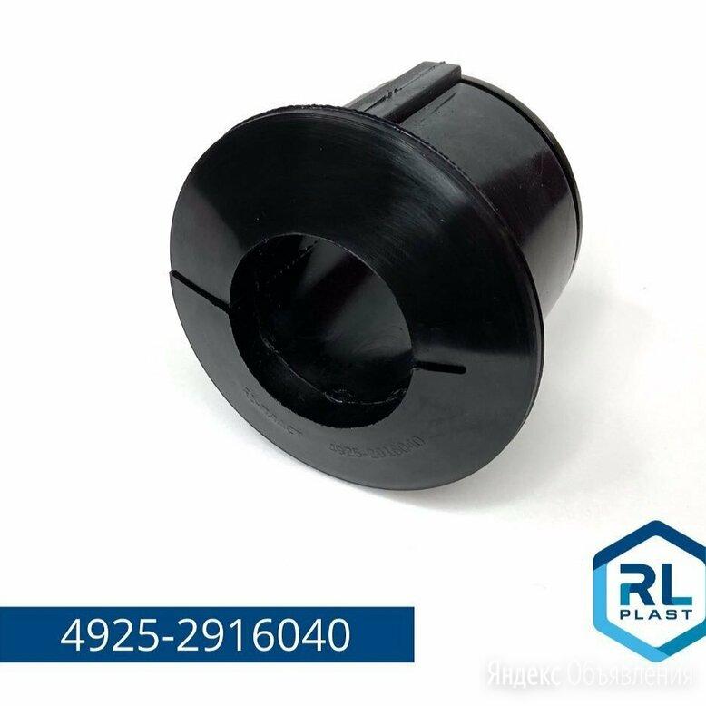 Подушка стабилизатора КамАЗ (полиуретан BASF Германия) 4925-2916040 по цене 230₽ - Прочее, фото 0