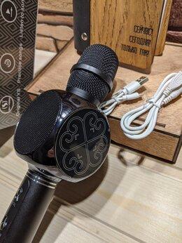 Микрофоны - Караоке микрофон, 0