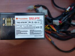 Блоки питания - Блок питания Thermaltake TR2 Power 470W (W0089), 0