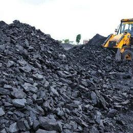 Топливные материалы - Уголь каменный в ассортименте, 0