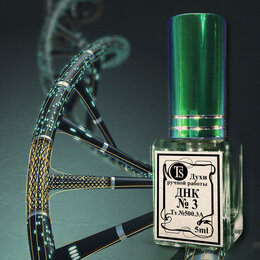 """Парфюмерия - Духи """"ДНК №3- Яркий Аромат на Основе Vetiveryl Аcetate. Частный Парфюмер, 0"""