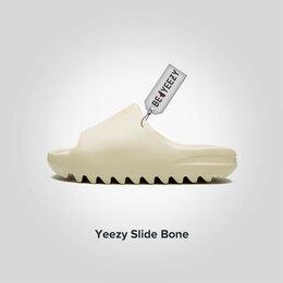 Шлепанцы - Adidas Yeezy Slide Bone (Шлепанцы Адидас Изи Слайд) Оригинал, 0