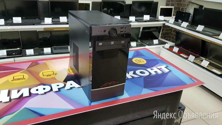 Системный блок Ryzen 3 2200G 8Гб 1000Гб RX460 На Гарантии!  по цене 27000₽ - Моноблоки, фото 0