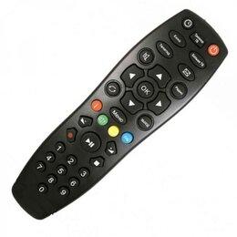Спутниковое телевидение - Пульт для приемников Триколор ТВ , 0