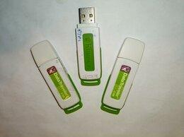 USB Flash drive - Флеш накопитель DTI 2GB USB, 0