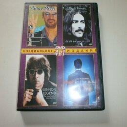 Видеофильмы - Ringo Starr.George Harrison. John Lennon. Paul  McCartney. DVD, 0