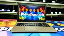 Ноутбуки - Asus i3-7100U 4Гб 1000Гб 920MX На Гарантии! , 0