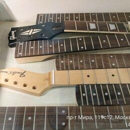 Аксессуары и комплектующие для гитар - Грифы для электро и бас гитар, 0