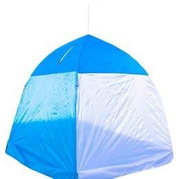 Аксессуары и комплектующие - Палатки для зимней рыбалки СТЭК «ЗОНТ», 0