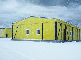 Готовые строения - Модульные здания, бытовки с завода с доставкой…, 0