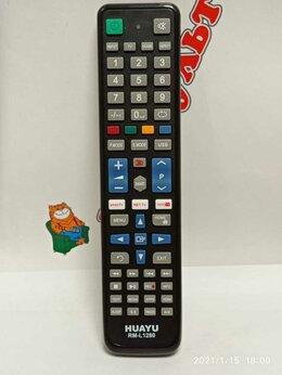 Пульты ДУ - Универсальный пульт RM-L1280 для телевизоров…, 0