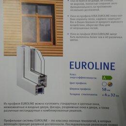 Окна - Окно двух-створчатое пластиковое Veka, Декенинк, Rehau, 0