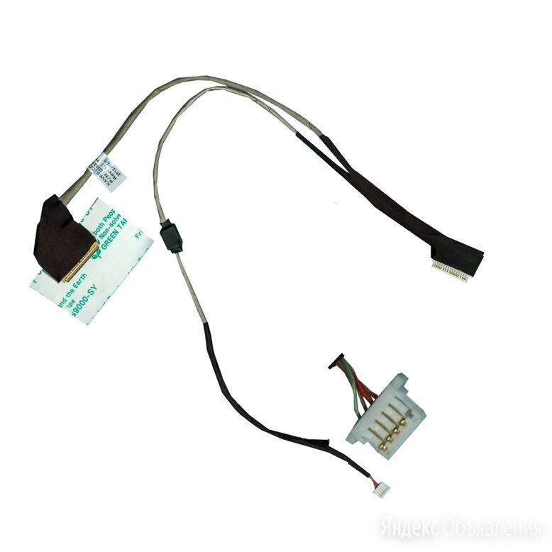 Шлейф матрицы к Acer Aspire One D250, p/n: DC02000SB50, DC02000SB70 (40-pin) ver по цене 620₽ - Мониторы, фото 0