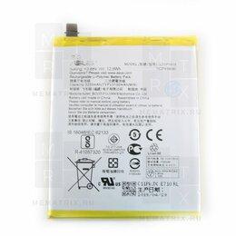 Проекторы - Asus ZE554KL ZC600KL C11P1618 аккумулятор, 0