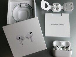 Наушники и Bluetooth-гарнитуры - AirPods Pro + Шумоподавление и прозрачноcть, 0
