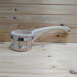 Аксессуары - Ковш для бани 1 литр, 0