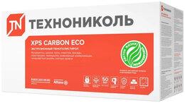 Изоляционные материалы - ТехноНИКОЛЬ XPS  CARBON ECO 1200х600х20 мм 0,288…, 0