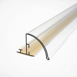 Расходные материалы - Профиль полочный закругленный PRO30, цвет прозрачный, длина 1000, 0
