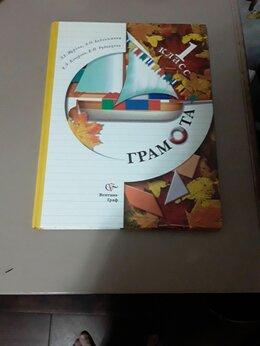Бумажная продукция - Книга-тетрадь, 0
