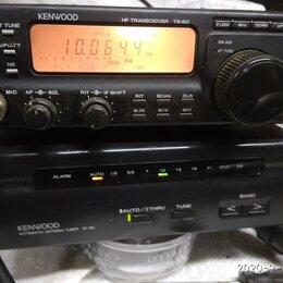 Рации - Рация KENWOOD TS-50, 0