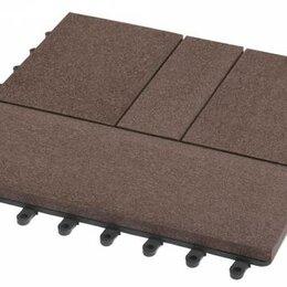 Паркет - Садовый паркет Комфорт 2 Grinder / Гриндер ДПК, 300x300 мм, цвет шоколад, упаков, 0