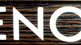 Кронштейны и стойки - Denon - наклейки-логотипы для стоек-подставок,…, 0