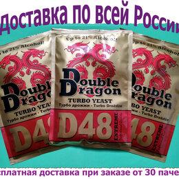 Ингредиенты для приготовления напитков - Спиртовые дрожжи DoubleDragon D48, 0