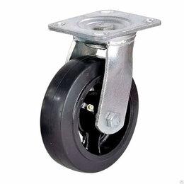 Грузоподъемное оборудование - колеса большегрузные черная литая резина , поворотные , 0