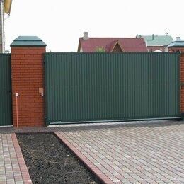 Заборы, ворота и элементы - Ворота откатные металлические, 0