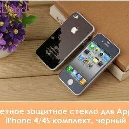 Защитные пленки и стекла - Цветное защитное стекло для Apple iPhone 4/4S комплект, черныйД0, 0