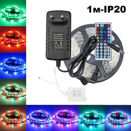 Интерьерная подсветка - Лента LED Цветная  3528 (1м,IP20,блок,пульт) набор (L11), 0