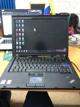 """Ноутбуки - Lenovo ThinkPad T61 14.1"""", 0"""