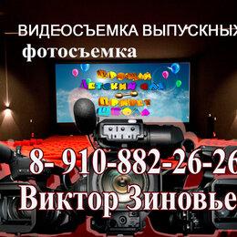 Видеофильмы - Выпускные в дет.садах и школах на видео и фото., 0