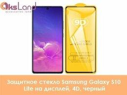 Защитные пленки и стекла - Защитное стекло Samsung Galaxy S10 Lite на…, 0