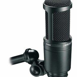 Микрофоны и усилители голоса - Audio-technica AT2020, 0