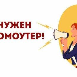 Промоутеры - ПОДРАБОТКА , 0