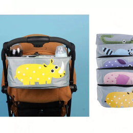 Аксессуары для колясок и автокресел - Новая подвесная сумка #2 на коляску (серая с носорогом), 0