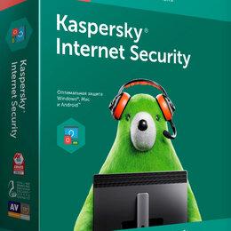 Программное обеспечение - Антивирус Касперский 2021, 0