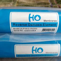 Фильтры для воды и комплектующие - Мембрана обратного осмоса VORM ULP 1812-75, 0