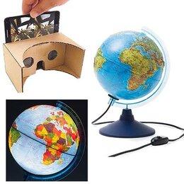 Глобусы - Интерактивный глобус, 0