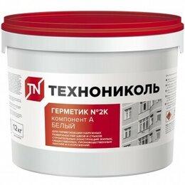 Изоляционные материалы - Герметик  ТехноНИКОЛЬ 2К (белый) 12 кг, 0