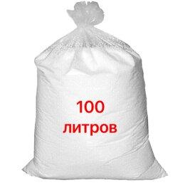 Кресла-мешки - Наполнитель кресло мешка 100 литров, 0