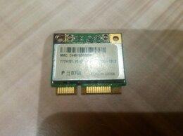 Оборудование Wi-Fi и Bluetooth - модуль wi fi, для ноутбука miniPCI-E модуль, 0