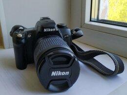 Пленочные фотоаппараты - Nikon F75 kit AF Zoom-Nikkor 28-100mm f/3.5-5.6G, 0