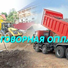 Строительные смеси и сыпучие материалы - доставка спецтехникой песок-щебень-дрова-уголь, 0